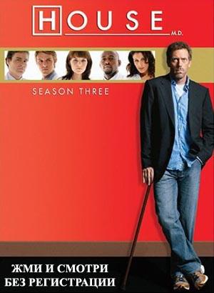 Сериал Остаться в живых 3 сезон Lost смотреть онлайн